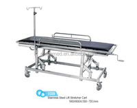 CE muti function Stainless steel medical ambulance stretcher