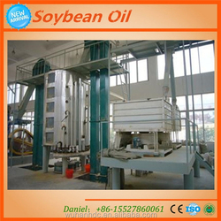 Easy To Maintain Plant Oil Extraction Machine Rice Bran Oil extraction