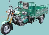 150cc mini three wheel motorcycle with lifan engine