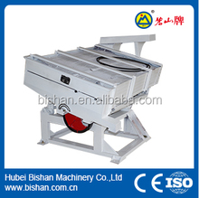 MGCZ Series Paddy rice separator machine in rice mill