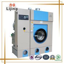 Fully Automatic Tetrachlorethylene Dry Cleaning Machine Laundry Shop Used Dry Cleaning Machine for Sale ( 8KG~16KG)