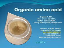 High Purity Bulk Amino Acids Prices, 50%-80%Amino Acid Fertilizer
