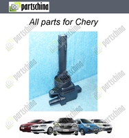 E4G13-3705110 Ignition coil assembly for Chery M16/Arrizo 7