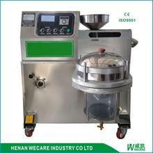 Bas prix mini vis huile machine de presse / usage à la maison presse à huile / intégré mini - presse à huile
