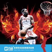 indoor basketball court pvc sports flooring