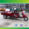 The disabled three wheel motorcycles for passenger