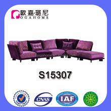 High end modern fabric sofa set designs purple sectional sofa