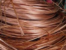 GRADE A copper mill berry wire