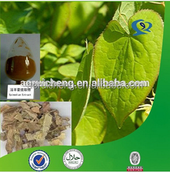 HIgh Quality Natural Epimedium Extract for penis increase