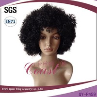 Wholesale super black short synthetic afro party wig