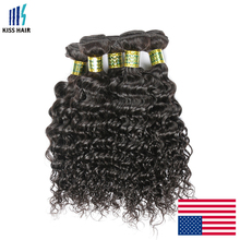 """cheap factory price 12""""-28"""" indian hair water curly"""