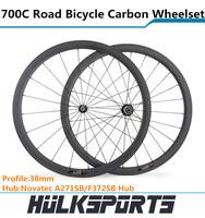 25mm width 700c carbon fiber bike wheelset for road bike 38mm Carbon road tubular wheelset with