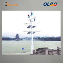 Low RPM Magnetic Levitation Vertical Axis Wind Turbine For LED Street Lamp