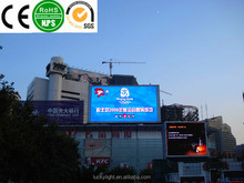 high quality led panels led display full sexy xxx movies vi , full color p10 outdoor led display scr, led xxxx video wall screen