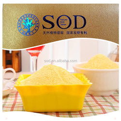 China suppliers pet health powder pet antioxidant