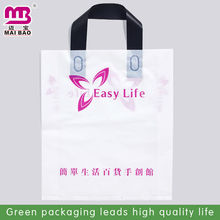 hdpe cheap custom supermarket shopping plastic bag