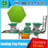 Rice Seedling Factory Supply Seed Sowing Machine Rice Sowing Machine 2BX-580