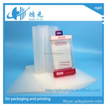 hot supplyling rigid pp matt translucent polypropylene sheet samples free made by pp extruder and pp film extruder