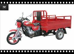 2015 250cc heavy trike motorcycle