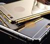 For iphone 6 aluminum mirror bumper case ,mirror cell phone case for iphone 6 ,mirror mobile phone case for iphone 6