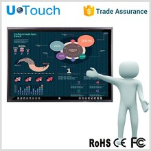 Multimedia All In One PC/supplier All In One PC /dual touch lcd monitor pc
