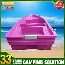 360cm Plastic Fishing Boat with quant