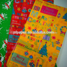 Luxury Christmas Design wrapping tissue paper