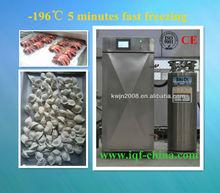 - 190C Congelador de nitrógeno líquido criogénico C de pepino de mar