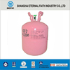 2014 Low Pressure Disposable Helium Gas Tank