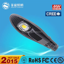 CE RoHS 50W led street lighting/LED outdoor lightng IP65 3years warranty
