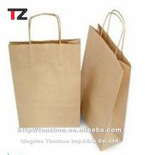qingdao tanzhon retail shopping packaging Shopping Paper Bag