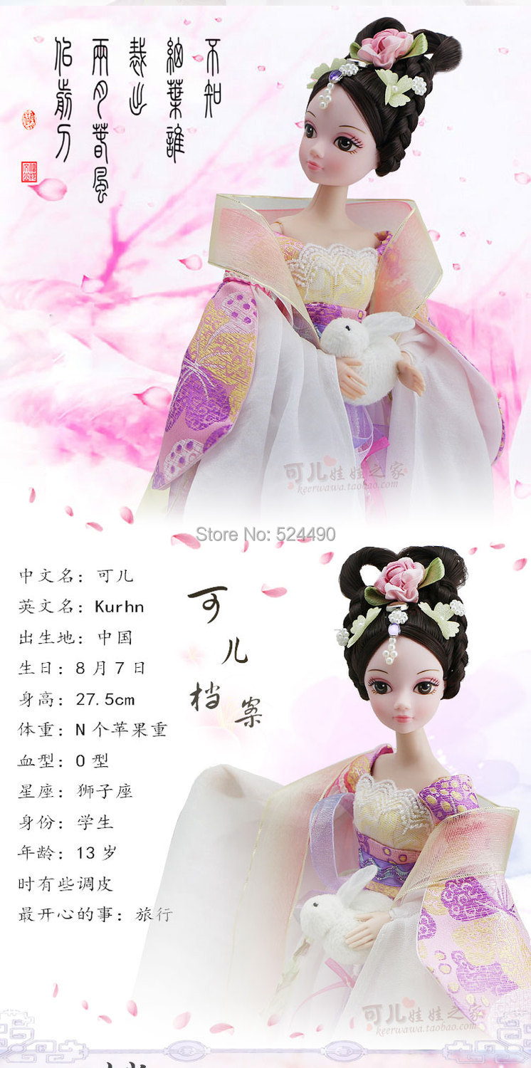 Legal Copy Genuine Original 10 jointed Kurhn Doll China Myth goddess in the moon / Legend of the Moon Faery for Barbie Doll Gift
