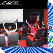 Kids Playground 7D Motion Cinema Amusement Park Equipment