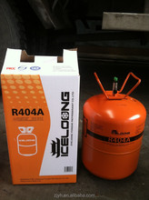 refrigerant gas R404a ICELOONG