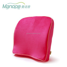 back support cushion therapy memory foam belt message cushion for driver