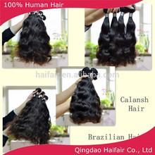 la onda natural humano brasileña el cabello 100g por la pc para las mujeres al por mayor precio