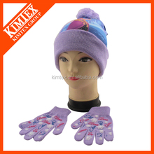 2016 New designed Fashion sublimation Knitted winter hats with pompom