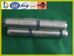 Non-toxic waterproof sealant in China manufacturer
