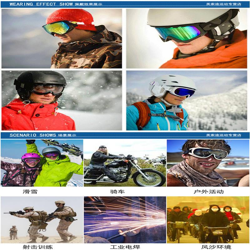 Snow Ski Goggles7.jpg