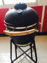 13 inch Kamado Charcoal Ceramic BBQ grill & smoker