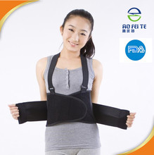 New products 2015 Simple fitness light tourmaline pad waist trimmer/copper fit back pro belt for men & wome