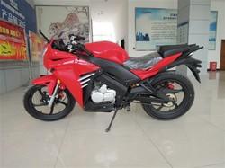Cheap street bike 250cc motorcycle