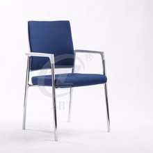 Japanese Style Conference/Office/Meeting/Training Chair
