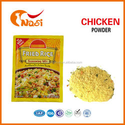 Nasi chicken powder/beef powder/shrimp powder seasoning powder