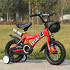 chinese sport children bicycle/kids bike/baby bicycle