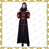 MF20645 Wholesale abaya, Kaftan,Jilabab, Islamic clothing