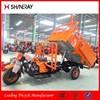 Shineray XY200ZH OEM service 150cc 200cc 250cc 300cc Cargo use new three wheel motorcycle