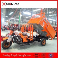 Shineray XY200ZH OEM service 150cc 200cc 250cc 300cc Cargo use new three wheel motorcycle