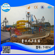 china manufacturer individual single fibergalss water slide T-0014 for sale in low price