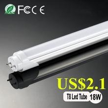 2015 new patent 18w led light t8 tube 1200mm